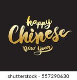 happy chinese new year gold... | Shutterstock .eps vector #557290630