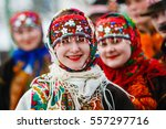 girl  in ukrainian national... | Shutterstock . vector #557297716