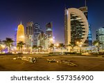 Stock photo doha west bay at blue hour 557356900