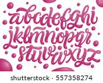 bubble gum alphabet set. pink...   Shutterstock .eps vector #557358274
