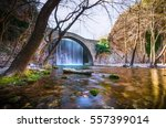 paleokarya  old  stone  arched... | Shutterstock . vector #557399014
