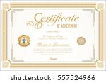 certificate retro design... | Shutterstock .eps vector #557524966