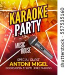 karaoke party invitation poster ... | Shutterstock .eps vector #557535160