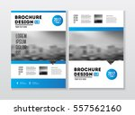 annual report vector...   Shutterstock .eps vector #557562160