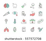 vector medical icons 20 set | Shutterstock .eps vector #557572708