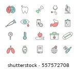 vector medical icons 20 set | Shutterstock .eps vector #557572708