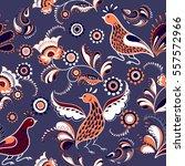 vector floral watercolor... | Shutterstock .eps vector #557572966