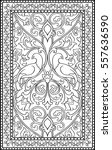 black and white floral pattern. ... | Shutterstock .eps vector #557636590