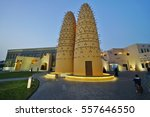 Small photo of DOHA, QATAR -22 DEC 2016- Traditional Qatari pigeon towers at the Katara Cultural Village located on the eastern coast of Doha, between West Bay and the Pearl.