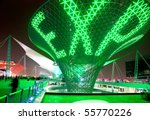 SHANGHAI - JUNE 10: The Expo Boulevard at the largest World Expo on June 10, 2010 in Shanghai China. - stock photo