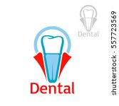 dentistry icon with vector... | Shutterstock .eps vector #557723569
