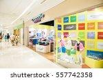 kaohsiung   taiwan  3 january... | Shutterstock . vector #557742358