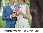 couple   relationship  bride ... | Shutterstock . vector #557745280