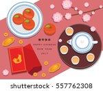 illustration vector chinese new ... | Shutterstock .eps vector #557762308