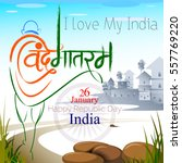 mahatma gandhiji creative... | Shutterstock .eps vector #557769220