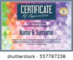 abstract colorful certificate... | Shutterstock .eps vector #557787238