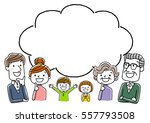 third generation family ... | Shutterstock .eps vector #557793508