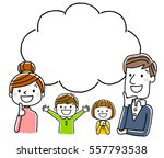 4 people family  looking up at... | Shutterstock .eps vector #557793538