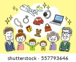 third generation family  desire ... | Shutterstock .eps vector #557793646