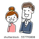 married couple  looking up at... | Shutterstock .eps vector #557793808