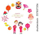 chinese new year greeting card. | Shutterstock . vector #557837356