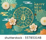 Stock vector  chinese new year chinese characters spring in the middle and rooster year on the right side 557853148