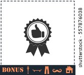 banner ribbon thumb up icon... | Shutterstock .eps vector #557876038