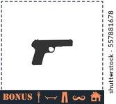 gun icon flat. simple vector...