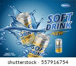 soft drink lemon flavor contained in yellow metal can, water background | Shutterstock vector #557916754
