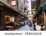 melbourne  australia   december ... | Shutterstock . vector #558010618