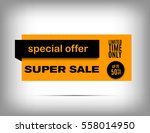 super sale banner design.... | Shutterstock .eps vector #558014950