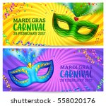 green and blue carnival masks... | Shutterstock .eps vector #558020176