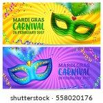 green and blue carnival masks... | Shutterstock .eps vector #558020176