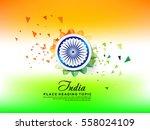 explode indian happy republic... | Shutterstock .eps vector #558024109