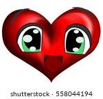 heart. vector | Shutterstock .eps vector #558044194
