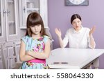 mother and daughter quarrel... | Shutterstock . vector #558064330