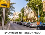 tel aviv   november 25  the... | Shutterstock . vector #558077500