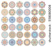 mandala vector design elements. ... | Shutterstock .eps vector #558080008