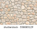 Gray stone wall background. - stock photo