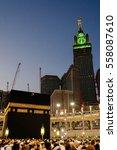 mecca  saudi arabia  november... | Shutterstock . vector #558087610