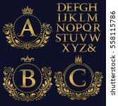 Vintage Monogram Kit. Golden...