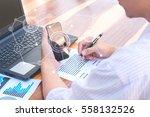 business technology concept... | Shutterstock . vector #558132526