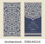 wedding invitation cards in an... | Shutterstock .eps vector #558144214