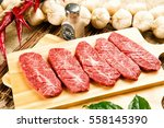 Small photo of Top Blade, blade, roast beef, Beef,sogogi