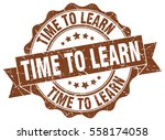 time to learn. stamp. sticker.... | Shutterstock .eps vector #558174058