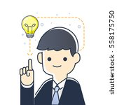 businessman pointing to light...   Shutterstock .eps vector #558175750