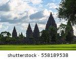yogyakarta   june 2014  ... | Shutterstock . vector #558189538