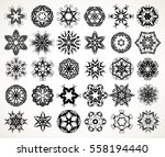 set of ornate lacy doodle... | Shutterstock .eps vector #558194440