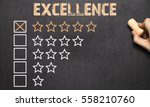 the excellence five golden... | Shutterstock . vector #558210760