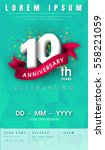 10 years anniversary invitation ... | Shutterstock .eps vector #558221059